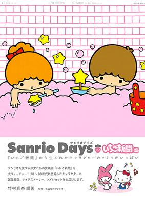 cover+obi_web.jpg