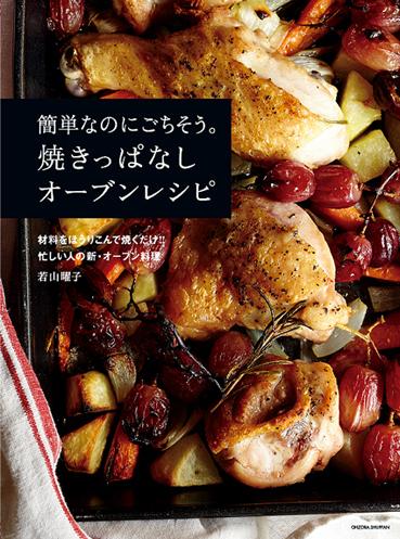 oven_cover.jpg