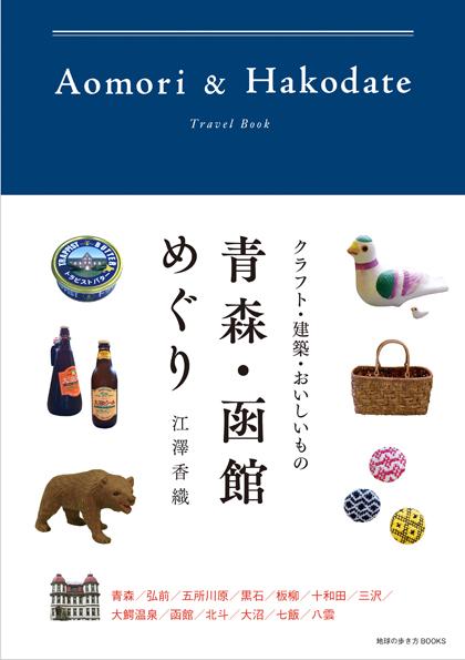 cover_A.jpg