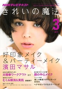 kirei_03.jpg