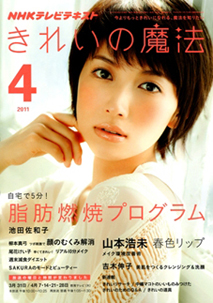 kirei_04.jpg