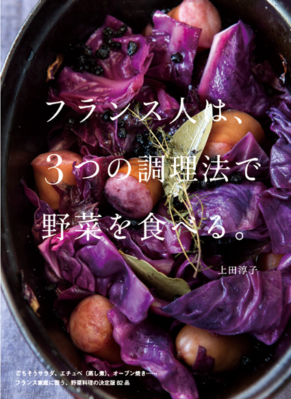 yasai_cover_aut.jpg
